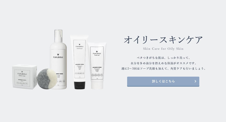 敏感肌洗顔石鹸 おすすめ